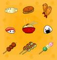cute cartoon mural doodle eye japanese food vector image vector image
