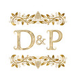d and p vintage initials logo symbol the letters vector image vector image