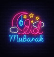 eid mubarak neon sign calligraphy with vector image