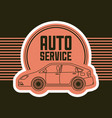 industry automotive auto service vector image vector image