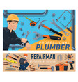plumber repairman construction industry workers vector image vector image