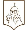 Set church logo icon element Template church vector image vector image