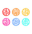 set of circle chinese window frame design vector image