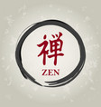 zen circle vector image
