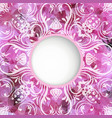 pink card with space for inscriptions and vector image