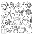 Christmas Patch Set vector image vector image