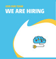 join our team busienss company brain circuit we vector image vector image