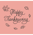 thanksgiving leaves concept background simple vector image vector image