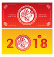 chinese new year greeting cards vector image vector image