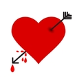 heart with arrow vector image