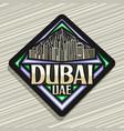 logo for dubai vector image