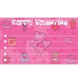 Love balloon greeting card valentine vector image