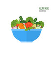 salad ingredients in flat style vegan menu salad vector image vector image