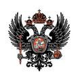 coat arms russian empire vector image vector image