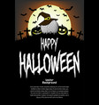 golf ball with witch hat and happy hallowen vector image