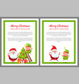 happy new year and merry christmas elf and santa vector image vector image