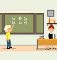 school language lesson flat vector image