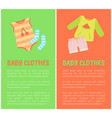 baby clothes two color cards vector image