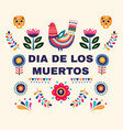 design for mexican holiday day of the dead vector image