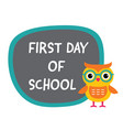 first day school banner with a cute owl vector image
