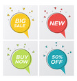 set of 4 round sale bubbles with confetti burst vector image