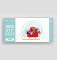 winter holidays website landing page merry vector image