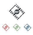 3D film grunge icon set vector image