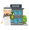 arab at bank on white background vector image vector image