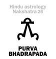 astrology lunar station purva bhadrapada vector image vector image