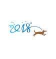 dog running with a leash vector image