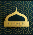 elegant eid mubarak greeting card design with vector image vector image