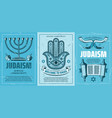 isreal travel poster with judaism religion symbols vector image vector image