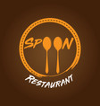 spoon restaurant logo vector image