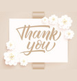 elegant thank you card invitation vector image