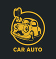 funny cartoon car vector image