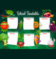 school timetable template with superhero vegetable vector image vector image