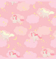 unicorns seamless pattern elements vector image vector image