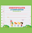 certificate template with kids walking in the park vector image vector image