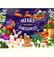christmas holiday gift and xmas tree greeting card vector image vector image