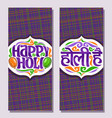 vertical banners for indian holi festival vector image vector image