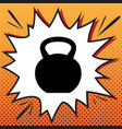 fitness dumbbell sign comics style icon vector image
