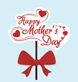 happy mothers day typoghaphical red bow vector image vector image