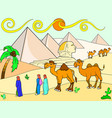 children color landscape of egypt with the vector image vector image
