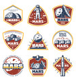 colored vintage space labels set vector image vector image