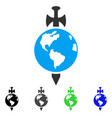 earth guard flat icon vector image vector image