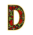 letter d in the russian style the style of vector image vector image