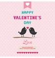Romantic card20 vector image vector image