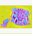 welcome back to school cartoon banner vector image