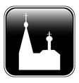 Church button vector image