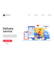 delivery service website vector image